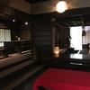 【滋賀県】景色と料理で心が癒される「寿長生の郷」に行ってきました-大人なら誰でも癒される最高の場所だった-