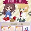 【ノーマルガチャ】BASIC STYLE