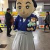 坂本龍馬くんとダッフィ―隊士