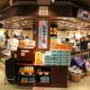 JAL JGC 宮古島シギラリゾート 2