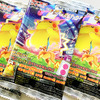 ポケモンカードゲーム ソード&シールド 拡張パック 仰天のボルテッカーを3個ほど買ってみた。