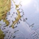 家族で安く旅行する-国内リゾート訪問記録-