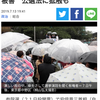 「レイバーネット(朝鮮総連、れいわ新選組)」による安倍首相へのヘイトデモ