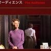 「ザ・オーディエンス」、歴代首相との謁見に女王の心の内を想像する