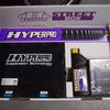 ハイパープロストリートボックス サスペンションフルチューニング 2007年FLHX