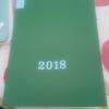 2018年の手帳。