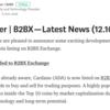 ADAカルダノがまたまた上場!法人向けの仮想通貨取引所B2BX!