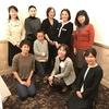 岩手県女性医師の会が開催されました(1/18 Sat)