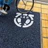 いい加減、自転車の免許制度を義務化するべきだと思う
