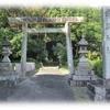 愛知県知多郡美浜町『冨具神社』