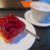 【読書のためにドイツケーキ2つも食べちゃった話/Tag42】
