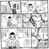 【小話】パンは腹持ちが悪い