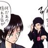 侍戦隊シンケンジャー 第六巻+仮面ライダーディケイドコラボ回