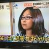 話題のドラマ「透明なゆりかご」のASD(自閉症スペクトラム障害)マンガ家の沖田✖華さんがスッキリに登場。気になったのでおっさんなりに調べてみました。