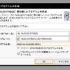 SW4STM32を使ってmbedをオフラインコンパイルしたい(mbed OS 5編)