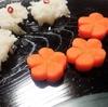 【野菜の飾り切り】おせち料理編 「菊花かぶ」と「梅花人参」