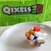 [QIXELS3D ]立体ドット絵マシン「QIXELS 3D Maker」でトリさん作ってみた!