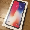 iPhone X キター!