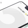Pixel 3 64GBを一括0円+キャッシュバックをもらってお得に購入する方法!【Softbank編】