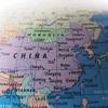 19世紀、中国は西洋に、なぜ負けたのか(*´д`)??