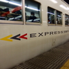 EXPRESS185 2014年