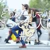 メルマガ・iMac・ライブ情報
