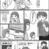 【2人目妊娠漫画】臨月妊婦のとあるサタデーモーニング(1P×8枚)