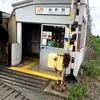 【豊橋】鉄道好きな人が注目しちゃうJR飯田線船町駅