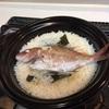 【土鍋で鯛めし】愛媛の郷土料理の鯛めしにチャレンジ!!美味しくできるかな。。。【鯛めし焼きむすび出し茶漬け】も作ってみました!!