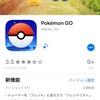 Pokemon GO が起動できない!原因はApple Watchだった!