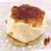 ファミマスイーツ【ブリュレパンケーキ】最高に甘くておいしい