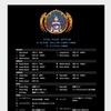 ファミコン版イースの超攻略サイト