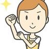 【ピッキング作業】パート面接はあっさり!40代主婦も歓迎?