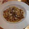スパゲッティを求めて三千里 イオンの中の「マリ~ノ!」