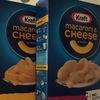 『 マカロニ&チーズ(Macaroni & Cheese) 』は子どもが喜ぶ定番メニュー@アメリカ