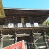 Hi-Bikeライド_筑波山神社詣