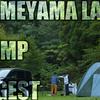 アイマスP七人で一泊二日のキャンプに行きました~二日目~