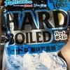 ハードな固ゆで食感グミ!!「fettuccine gummi フェットチーネグミ、ソーダ味ハードボイルド」を食べて見た感想!!
