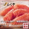 (話題急騰)ふくやの家庭用明太子600g 本場博多より直送 父の日にも、価格は?楽天市場激安で購入するならこのShop