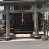 日本橋神社巡り その2