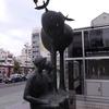 平塚(1) 彫刻放浪:東海道線沿線・神奈川編(3)
