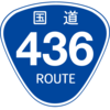 No.061 国道436号
