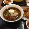 """中国料理 布袋 赤れんがテラス店 2021ラーメン#2 中国では湯麺は""""タンメン""""ではないのです..."""