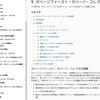 Java 11のガベージ・コレクション・チューニングガイドを読む
