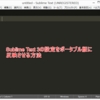 【Windows】Sublime Text 3の設定をポータブル版に反映させる方法