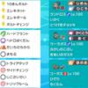 【s12 剣盾ダブル】バナコーポリ2(最終11位)