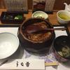 【食べログ3.5以上】名古屋市中村区名駅南二丁目でデリバリー可能な飲食店2選