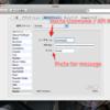 GrowlメッセージをNotifoに転送するGrowlプラグイン