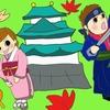 名古屋城満喫の旅!!~外国人アテンドにオススメ!~