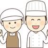 【調理師免許】ズバリ!調理師免許を取るのに費用はどれぐらいか?